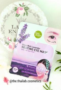 Корейская Маска для Глаз с лавандой Согревающая Baby Bright