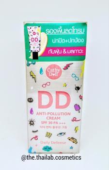 Тайский DD крем для лица с тональным эффектом SPF30 Cathy Doll