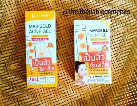 Гель для лечения Акне с календулой 7в1 Marigold 8г