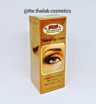 Тайский Крем для  Глаз с Маточным Молочком 15мл Pumedin