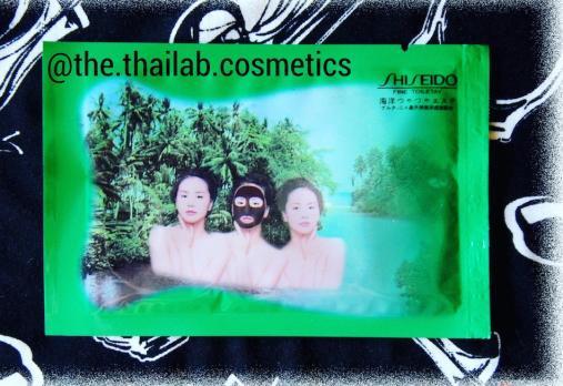 Японская грязевая маска-пленка для жирной кожи 15г Shiseido