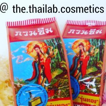 Тайский крем жемчужный для отбеливания кожи, удаления веснушек, пигментных пятен, следов от акне 3г KUAN IM PEARL CREAM