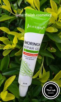Тайский Гель для Лица с Морингой Омолаживающий 8мл Jula's Herb