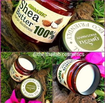 Тайское Масло Ши Натуральное Shea Butter Phutawan