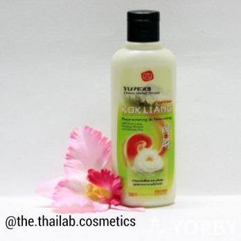 Тайский Кондиционер для Волос 200мл Kokliang