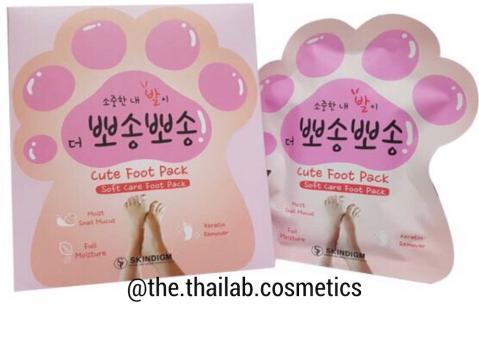Корейские Носочки для Ног, Педикюра Cute Foot Pack 1 пара Skindigm
