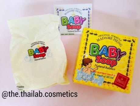 Тайское Мыло Детское Мадам Хенг 150г Baby Soap Madame Heng