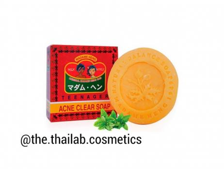 Тайское Мыло от Акне 150г Madame Heng