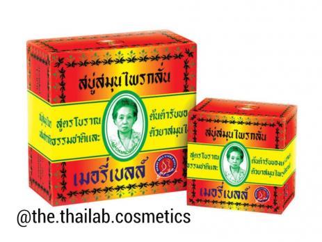 Тайское Мыло Классическое Традиционное 150г Madame Heng