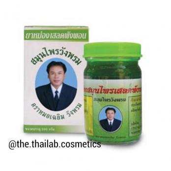 Тайский Бальзам Зеленый 50г Wang Phrom