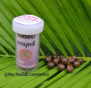 Тайские Шарики для отвыкания от никотиновой зависимости Хин Фха