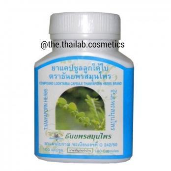 Тайские Капсулы для Лечения Печени 100 капсул Phyllanthus Amarus (Luk Tai Bai)