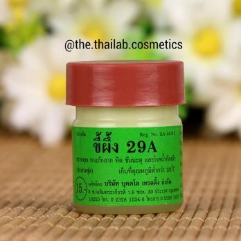 Тайская Мазь 29А  от грибка, псориаза 7,5 г