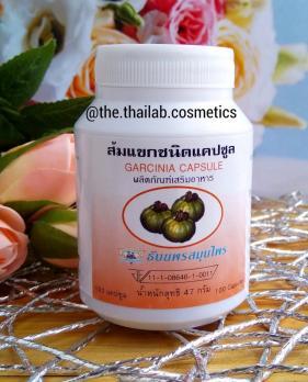 Тайская Гарциния Камбоджийская для Похудения Пищевая добавка 100капсул
