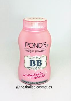 Тайская ВВ Пудра для Лица BB Magic Powder 50г POND'S