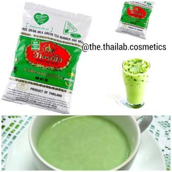 Тайский Изумрудный Чай Milk Green Tea 200г ChaTraMue