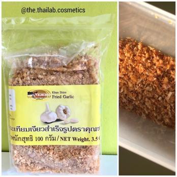 Тайский Чеснок жареный сушеный 100г Fried Garlic Khun Shine