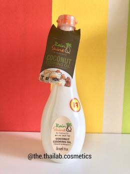 Тайское Кокосовое Масло Рафинированное для Еды, Приготовления Пищи Coconut Cooking Oil Rain Shine by Tropicana 750мл