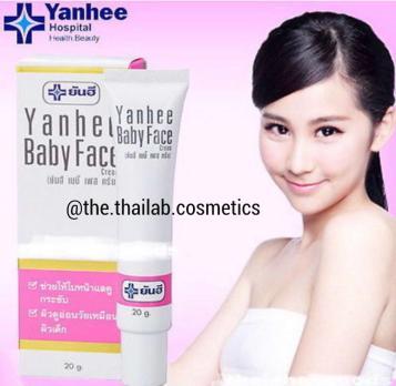 Тайский Крем для Лица Антивозрастной Baby Face 20 г Yanhee Hospital