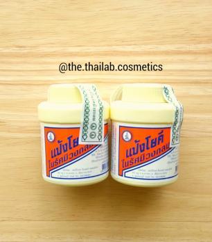 Тайская присыпка для устранения запаха пота ног 40 г Yoki
