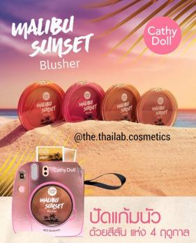 Корейские Румяна Malibu Sunset Blusher 7г Cathy Doll