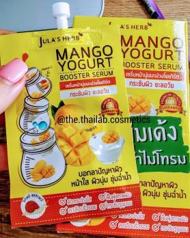 Тайская Сыворотка для Лица с Улиткой, Манго и Йогуртом 8 мл Jula's Herb