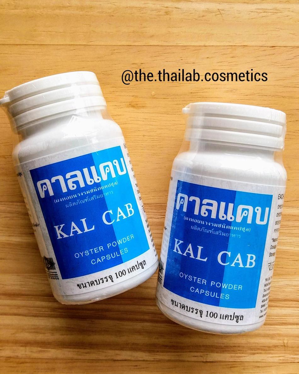 Тайский Устричный Кальций 100 капсул Kal Cab Yanhee Hospital