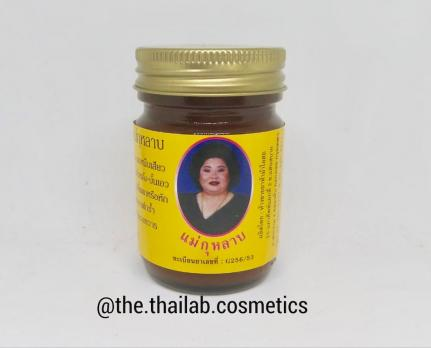 Тайский Бальзам Темно-Коричневый с Черным Кунжутом 50г Kulab