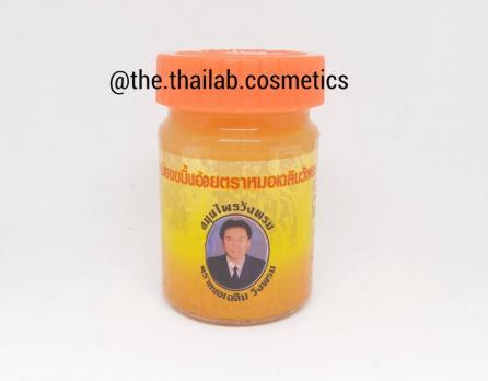 Тайский Бальзам Оранжевый Orange Balm 50г Wang Phrom