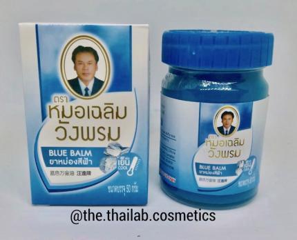 Тайский Бальзам Синий Blue Balm 50г Wang Phrom