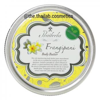 Тайское Органическое Масло-Баттер Для Тела с Фраджипани 250г Praileela