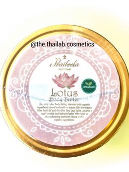 Тайское Органическое Масло-Баттер Для Тела с Лотосом 250г Praileela