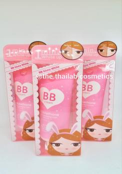 Тайский BB крем Отбеливающий с Глутатионом BB Cream L-Glutathione SPF50 PA+++ 30g Cathy Doll