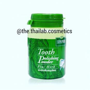 Тайский Зубной Порошок на основе Натуральных Трав Tooth Polishing Powder Plus Herbs 90г Supaporn