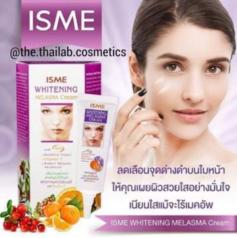 Тайский Крем для Лица Отбеливающий от Мелазмы и Пигментации 10 г Whitening Melasma Cream Isme