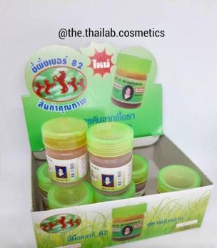 Тайская Мазь для лечения грибка ногтей 10г  Hamar Osoth KULAB