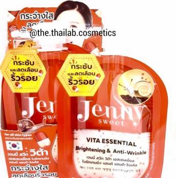 Тайская Эссенция для Лица 10г Vita Essential Brightening & Anti-Wrinkle Jenny Sweet