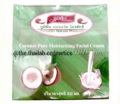 Крем для лица на основе кокосового масла холодного отжима и минеральной воды 50г Coconut Pure Moisturizing Facial Cream PumeDin