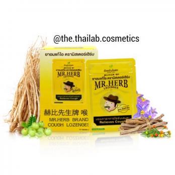 Тайские пастилки от кашля растительные Классический Вкус Целебных Трав 20шт Mr. Herb Lozenges