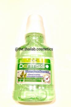 Тайский Ополаскиватель травяной для полости рта 150мл Mistine Dentiss Herbal Extracted Mouth Wash