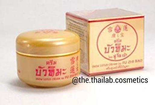 Тайский Крем для Лица Ночной Омолаживающий Cheap Fu ZHI BAO Snow Lotus Pearl Herbal Anti Aging Cream 15г