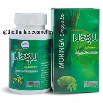 Тайская Моринга Масленичная - Тайское Средство для нормализации давления, холестерина, сахара в крови 100 капсул Kongka Herb