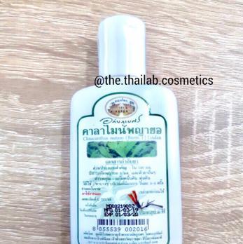 Тайский Травяной Лосьон для лечения псориаза и дерматитов Clinacanthus Nutas (BURM. F.) Lindau 60 мл Abhai Herb
