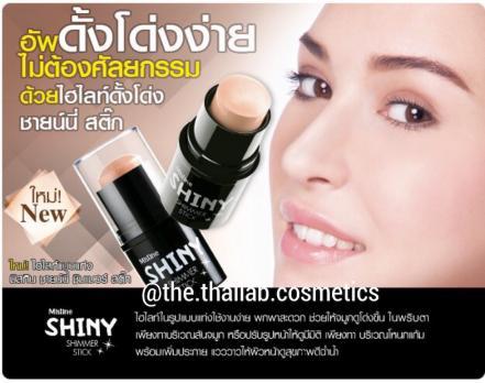 Тайский Шиммер Корректор для лица Сияющий Shiny Shimmer Stick Mistine