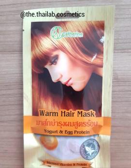 Тайская Согревающая Маска для Волос с Йогуртом и Яичным Желтком Warm Hair Mask Yogurt & Egg Protein 25мл Catherine