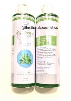 Тайский Шампунь для Волос с Алоэ Вера и Витамином Е 400мл Kongka Herb