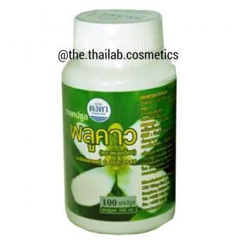 Тайские Капсулы для очищения лимфатической системы и лечения кожных заболеваний Плу Кхао 100 капсул Houttuynia Cordata Capsule