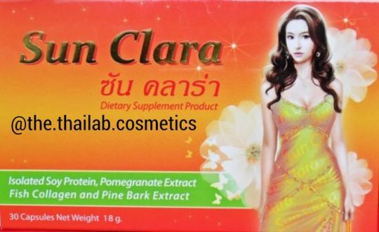 Тайские Капсулы для похудения - Диетическая Добавка для контроля массы тела Сан Клара 10 капсул Sun Clara Dietary Supplement Product