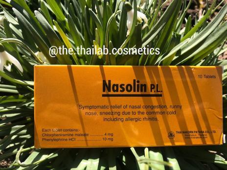 Тайские Таблетки от Насморка 10 шт Nasolin P.L.