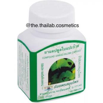 Тайские Капсулы с экстрактом Гинкго Билоба для улучшения мозговой деятельности 100 капсул Thanyaporn Herbs Compound Ginkgo Biloba Capsule